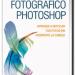 Retoque Fotográfico con Photoshop PDF